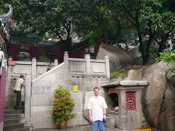 in front of A-Ma Temple, Macau